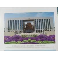 柬埔寨政府办公大楼