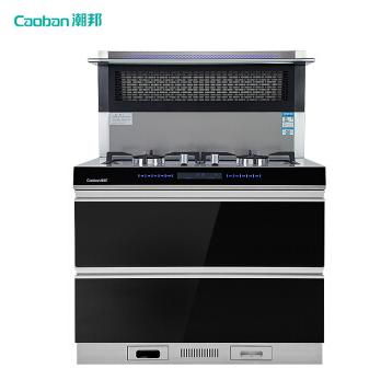 潮邦(CAOBAN) Q7集成灶环保侧吸正品油烟机燃气灶