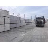 南阳市广利建材有限公司  蒸压加气混凝土ALC板材2