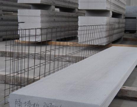 蒸壓加氣混凝土ALC板材4