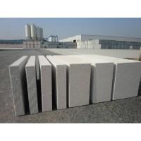蒸压加气混凝土砌块1