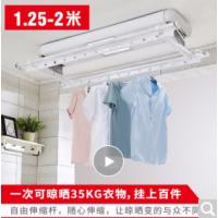 盼盼电动晾衣架 智能晾衣机阳台升降晾衣杆