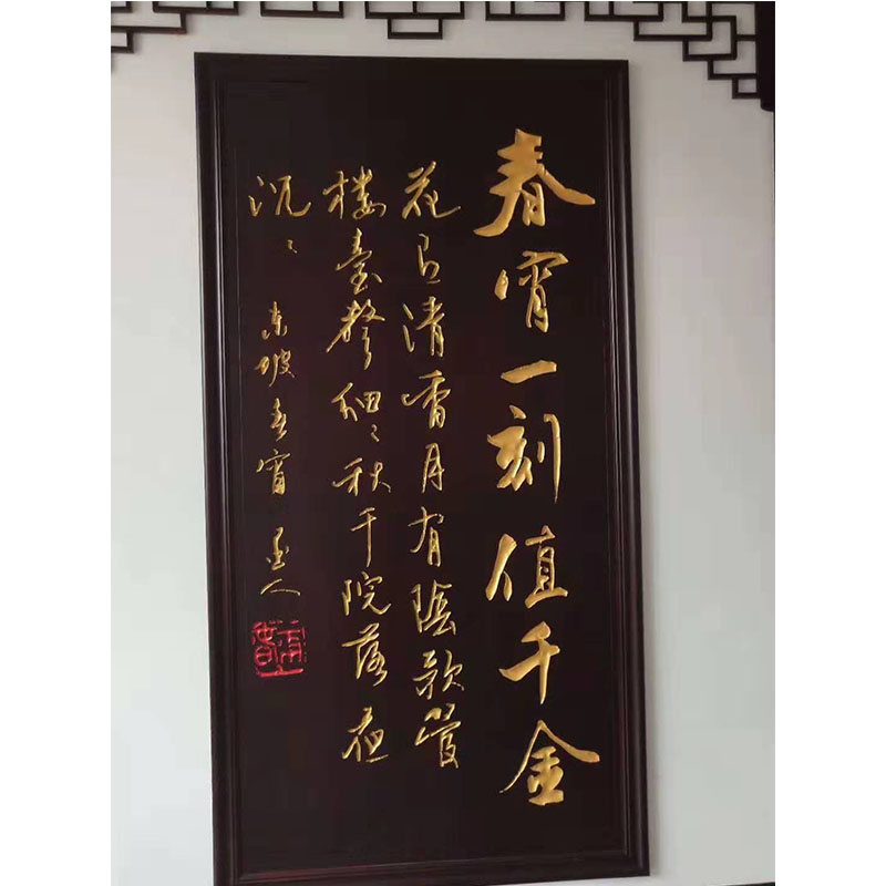 宏发木线木雕HF-020