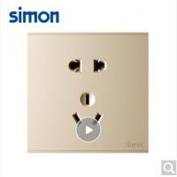 西蒙(SIMON)西蒙开关插座E6系列大板香槟金五孔插座