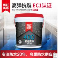 雨虹(YUHONG) 东方雨虹 雨虹防水400 防水涂料