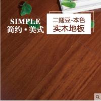 升达地板 实木地板 进口二翅豆 平面油漆 二翅豆-本色