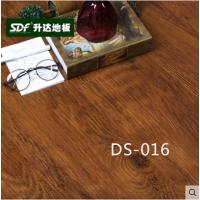 升达热卖强化复合地板DS-016家用环保耐磨