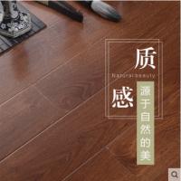 升达地板强化复合木地板WT-301家用卧室客厅
