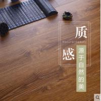 升达强化复合木地板WT-203家用卧室客厅地暖适用耐磨