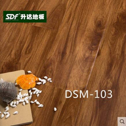 升达地板强化复合DD103 DSM103家用环保耐磨