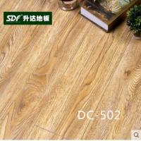 升达地板 多层实木复合地板 环保地暖适用DC-502