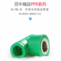百牛塑胶PPR系列