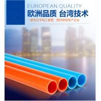 百牛塑胶 PVC线管
