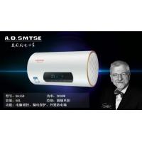 史密斯电热水器3
