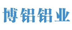 郑州博铝铝业