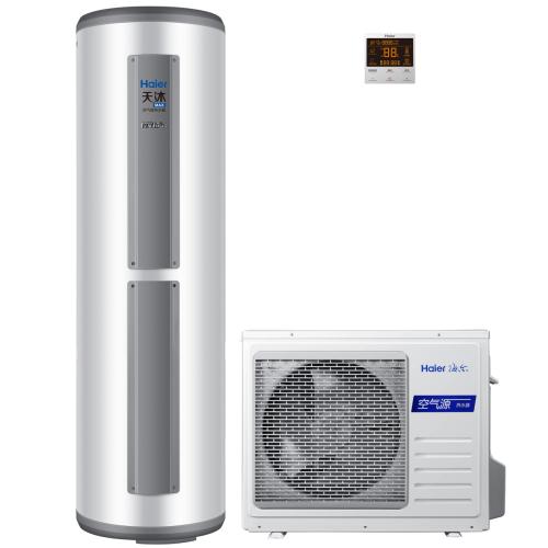 空气能热水器   300升天沐MAX系列空气能热水器