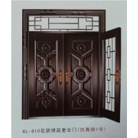 昆仑防盗门KL-610花团锦簇复合门
