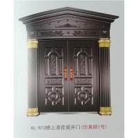 昆仑防盗门KL-613锦上添花双开门