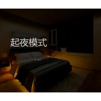 韩师傅智能家居  起夜模式