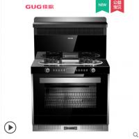 佳歌H2 集成灶家用一体灶消毒柜自动清洗侧吸油烟机煤气灶