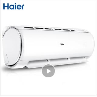 海尔 1.5匹变频壁挂式空调挂机 03DIB81A