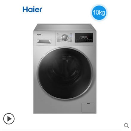 海尔 EG10014HB939SU1 变频滚筒全自动洗衣机