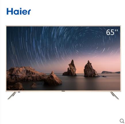 海尔 LU65C51 65英寸4K智能WIFILED平板电视