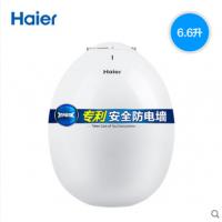 海尔 ES6.6U(W) 小型厨宝电热水器家用储水式即热厨房