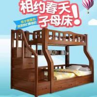 福星家具实木子母床