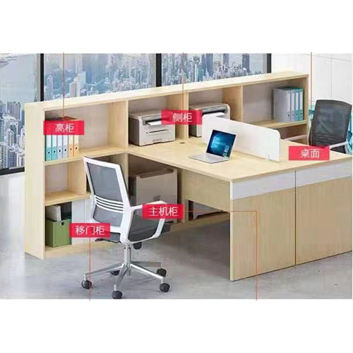 安迪办公家具办公桌17
