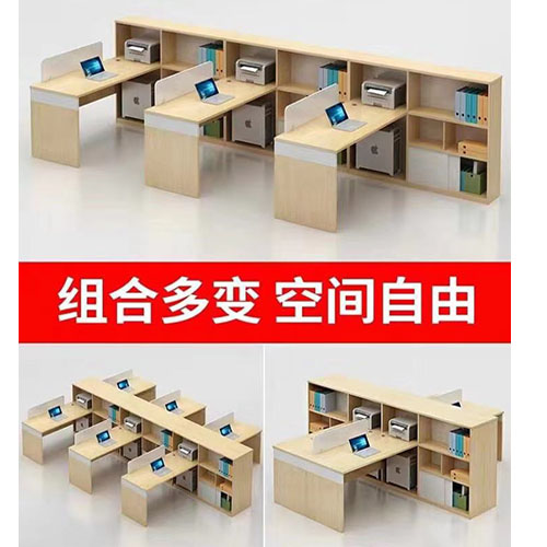 安迪办公家具多种组合办公桌