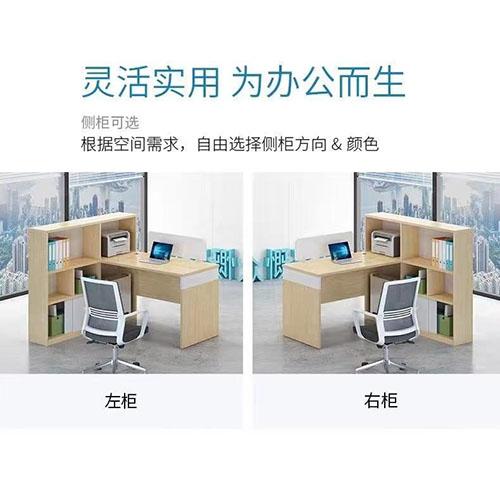安迪办公家具办公桌18