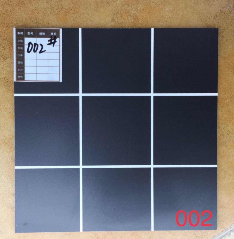 002#雅光黑九格小地板