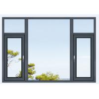 锦伟建材玻璃平开窗