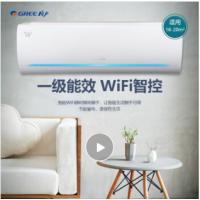 格力空调 润享1级 KFR-35594FNhAa-A1