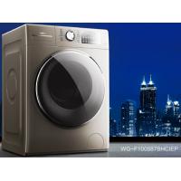 惠而浦洗衣机TWD062204CRG