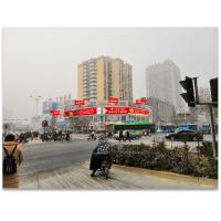 南阳广告 南阳新华商圈户外广告 广告位招租 广告宣传品牌宣传