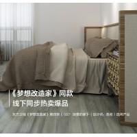 天格高端纯实木地板 番龙眼原木 美式经典家用公装地暖