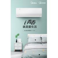 大1匹智能冷暖家用空调挂机