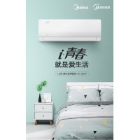 大1.5匹智能冷暖家用空调挂机