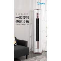 3匹空调柜机一级能效变频冷暖