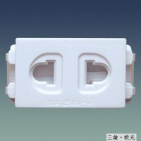 二极扁圆插座功能件