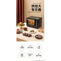 长虹电烤箱家用
