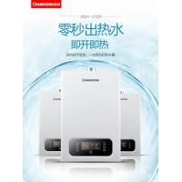 长虹零冷水燃气热水器JSQ23-12Y22X -T