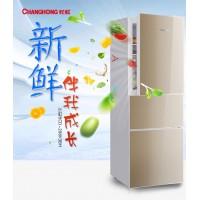 长虹三门电冰箱BCD-208K3BH