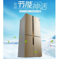 长虹十字对开门电冰箱 BCD-442WPBH