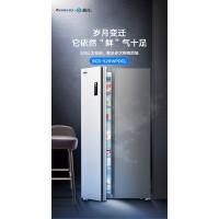 晶弘526升变频风冷无霜对开门冰箱 BCD-526WPDCL