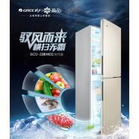 晶弘冰箱228WEC升两门 风冷无霜大冷冻