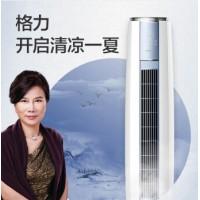 格力空调柜机KFR-50LW/NhZaD3W