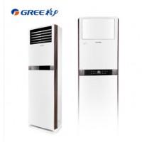 格力家用空调立式柜机